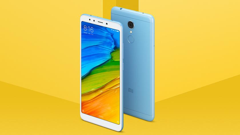 Xiaomi Redmi 5 вышел в новой модификации