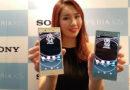 Sony Xperia XZ2 будет презентован на выставке MWC