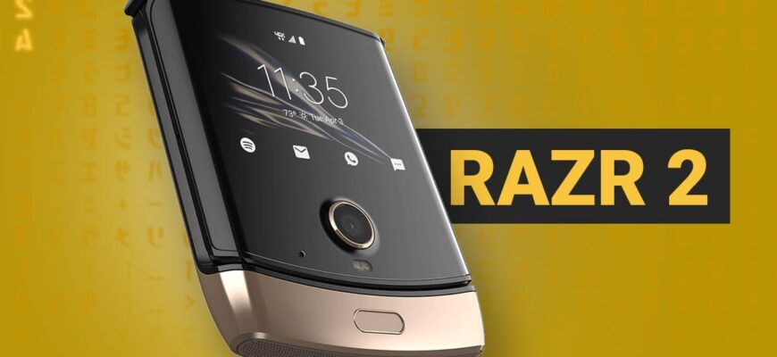 Motorola Razr2 новая модель