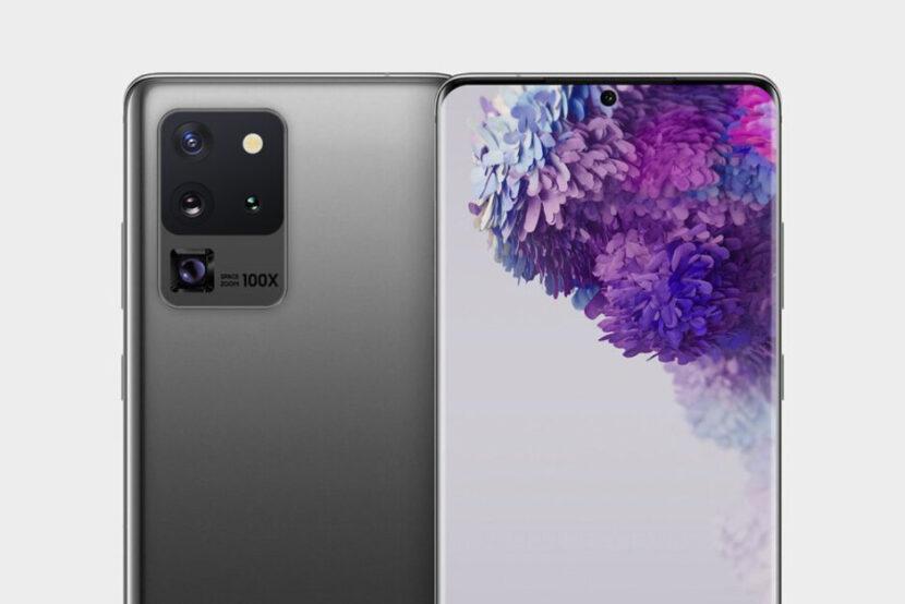 Galaxy Note 20 Ultra 2020 новая модель