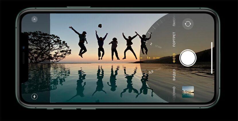 видеокамера iPhone xs