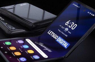 Samsung Galaxy Z Flip - обзор, цена, купить, характеристики