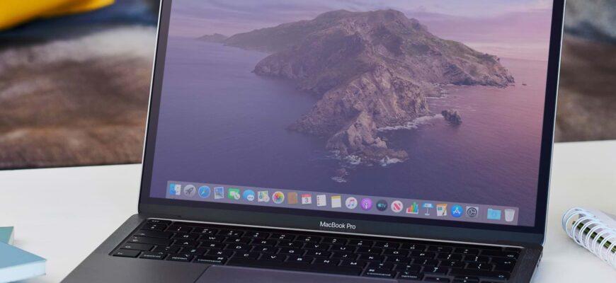 Экран MacBook Pro 2020