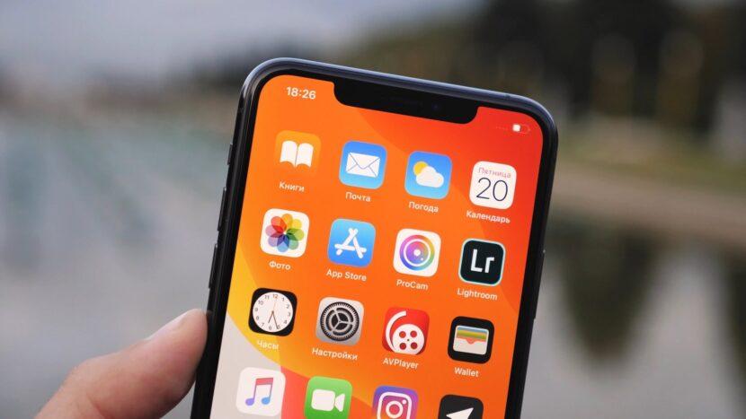 iPhone 11 Pro экран