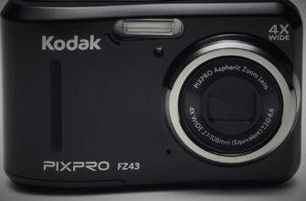 Черный Kodak PixPro FZ53