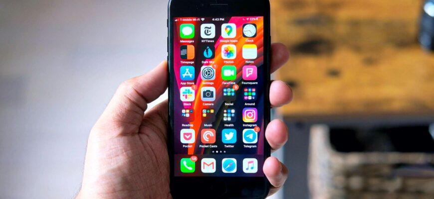 iPhone SE 2020 устройство