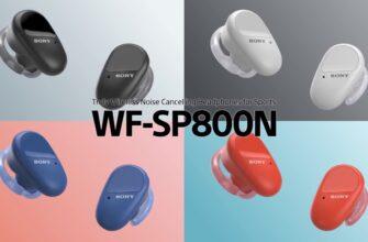 наушники Sony WF-SP800N