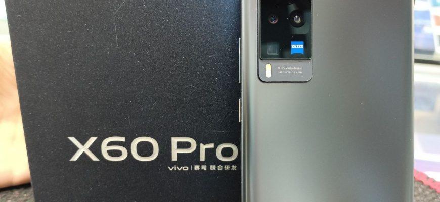 смартфон Vivo X60 Pro