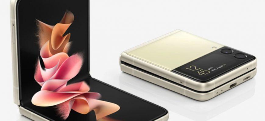 Samsung выпустил новые гибкие смартфоны Galaxy Z Fold 3 и Galaxy Z Flip 3
